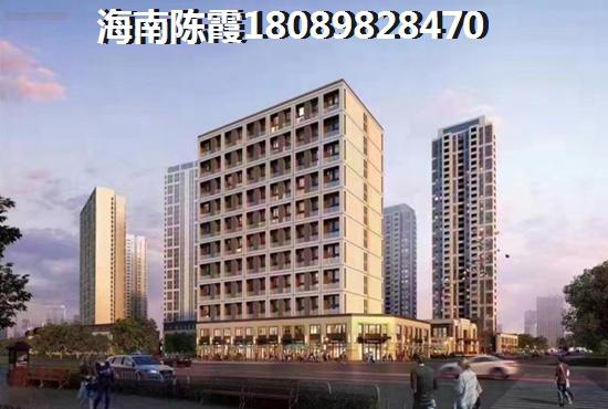 项目1号楼已建至8层;2、3号楼已建至6层;5号楼建至12层;6、7号楼已建至2层;部分别墅框架已经完成;部分别墅在建墙面 。 售楼电话:0898-28288763  三亚天骄海棠湾鸟瞰图 项目工程进度组图(2018年2月13日拍摄,天气:晴)  1号楼已建至8层  2号楼已建至6层  3号楼已建至6层  5号楼已建至12层  6号楼已建至2层  7号楼已建至2层  部分别墅框架已经完成  部分别墅在建墙面 海南别墅网开通公益专车服务,免费将来琼收房、居住的业主送达项目,至少提前3天预约即可! 售楼电话: